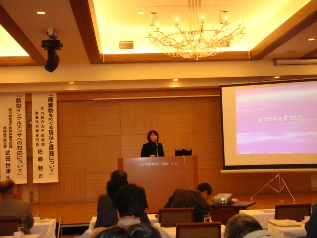 http://yarc.sakura.ne.jp/DSC00259.JPG