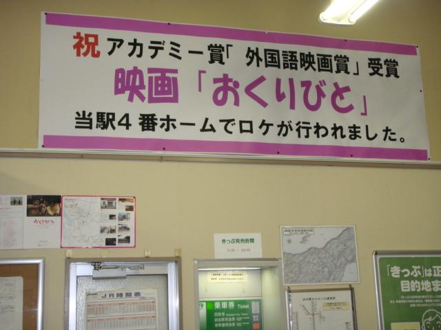 http://yarc.sakura.ne.jp/DSC00277.JPG